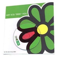 CD  холдер, част от дизайна на опаковката на диска | CD hub integrated in the design