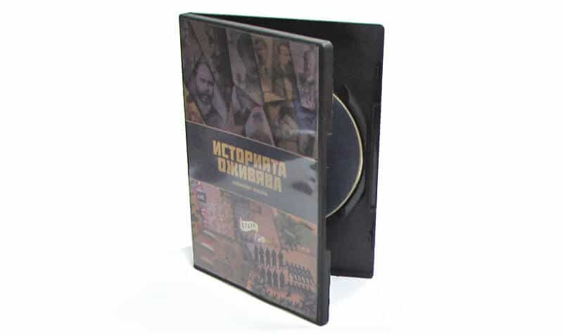 Viva history - DVD  in DVD box