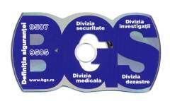 BGS CD визитка с неправилна форма - печат на CD и DVD и матричев запис