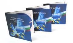 Бъдете активни - mini DVD с печат и запис в луксозна опаковка