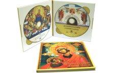 13 века България - Да покажем България в пълния й блясък - 2 бр. DVD с печат и запис в луксозна опаковка