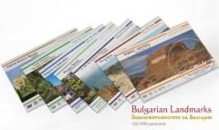 Забележителностите на България - Bularian Landmarks - mini DVD в картичка