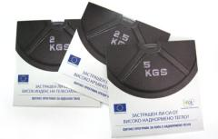Министерство на спорта - поредица DVD с печат и запис в картонен джоб