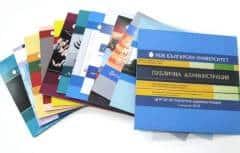 НБУ - дискове с печат и запис в картонени опаковки