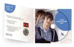 Novo Nordisk - CD с печат и запис в картонена опаковка в холдер
