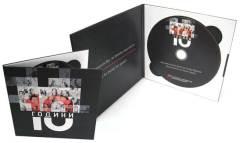 10 years Societe Generale - DVD в луксозна опаковка
