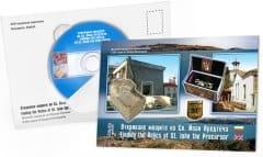 Откриване на мощите ... - печат и запис на mini DVD в  опаковка картичка DVD postcard