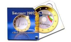 mini DVD в луксозна опаковка