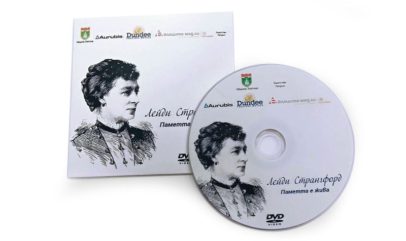 Lady Strangford - The memory is alive - design of DVD and cardboard package, DVD print and duplication